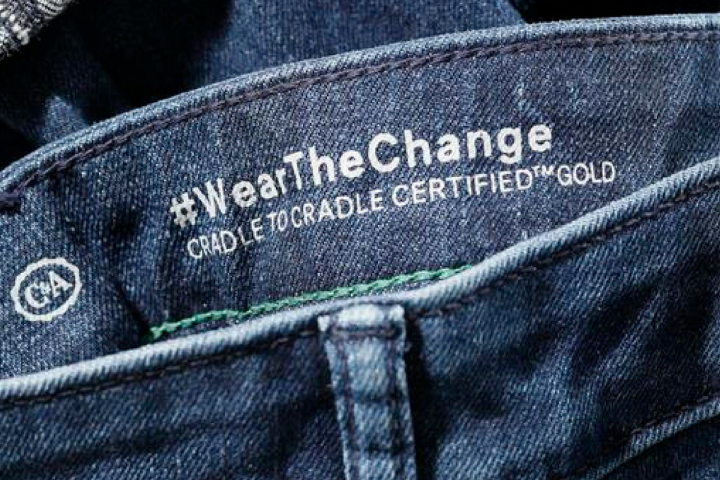 The first 100% durable jeans are signed C & A and cost 29
